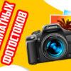 5 бесплатных фотостоков