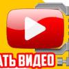 сжать видео онлайн